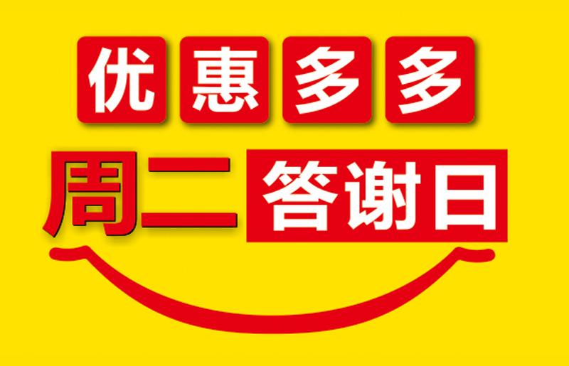 10-22【周二大市】省钱周二 不到一元的商品出现了!