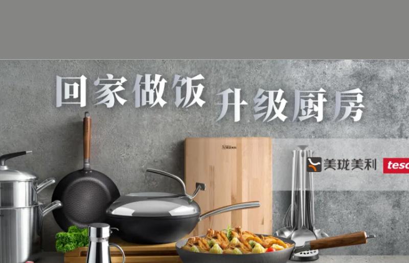 【回家做饭】升级厨房!全品类精选厨具低至6.8折