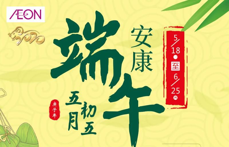 【苏州三店端午团购】专人陪同、制定计划; 快速付款、免费送货!