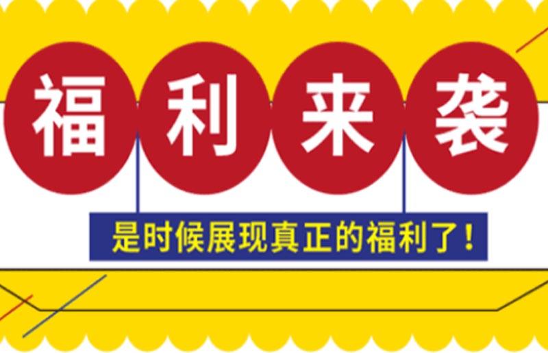 【永旺园区 永旺常熟】武汉老字号开店 品味地道武汉美食