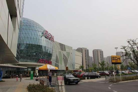 苏州园区湖东永旺梦乐城