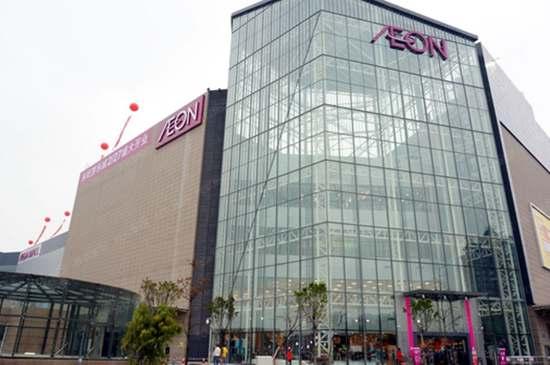 杭州良渚永旺梦乐城